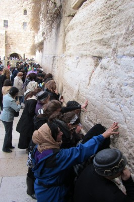 At the Western Wall in Jerusalem