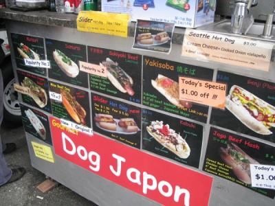 Japan Seattle fusion
