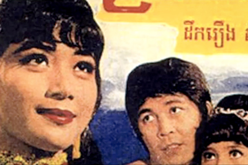 Cambodia film