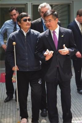 Gary Locke Chen Guangcheng