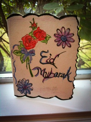 Eid al-Fitr greeting card