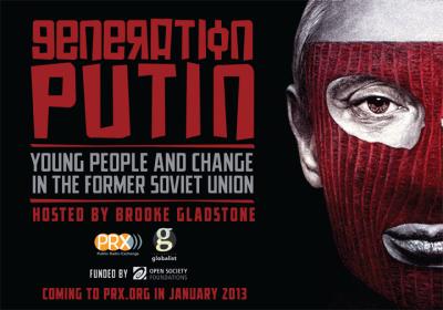 Generation Putin Logo