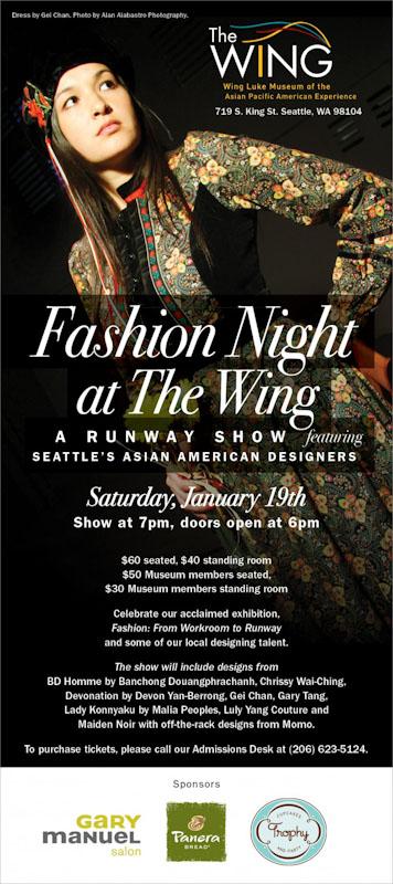 Wing Luke Fashion