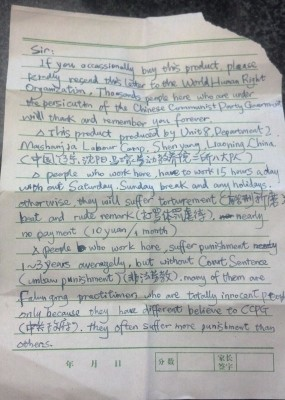 This disturbing letter apparently from a Chinese slave laborer pleading for help was discovered by Portland's Julie Keith in a box of Halloween decorations she bought at K-mart. (Photo via OregonLive.com)