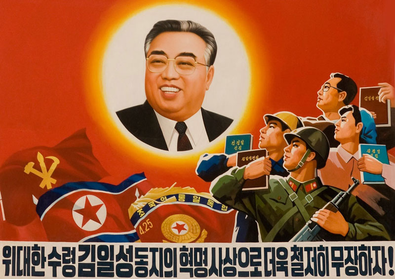 A poster of former North Korean leader Kim il-Sung.