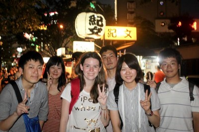 The author (center) pictured at age 20, during her exchange in Fukuoka, Japan. (Photo courtesy Maggie Thorpe)