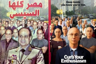 "A recent cover of Egyptian magazine ""Voice of the Nation"" (left) showed support for General al-Sisi's military crackdowns on the Muslim Brotherhood, while drawing design inspiration from HBO's ""Curb Your Enthsiasm."" (Photo via Vanity Fair)"