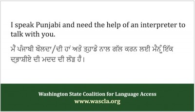 The front of one of WASCLA's new I Speak cards, designed to help people with limited English proficiency access services.