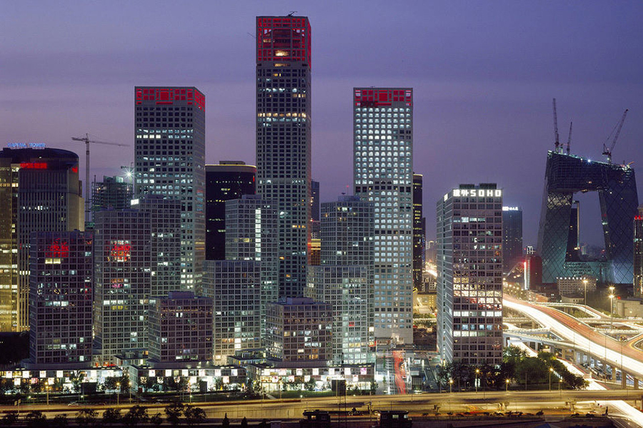 Beijing (Photo via Wikimedia Commons)