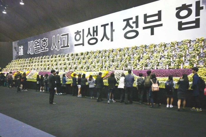 A memorial in Korea for the victims of the Sewol ferry disaster, in a park near the Danwon High School, where most of the victims were students. (Photo from Wikipedia)