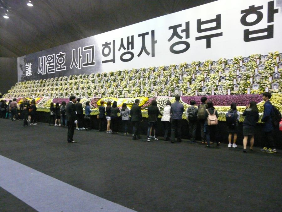 Memorial ceremony in a park near the school that had many students aboard the MV Sewol (Photo courtesy of wikipedia user Piotrus)