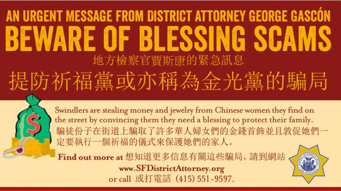A poster circulated by the San Francisco Attorney General's Office warning against blessing scams.