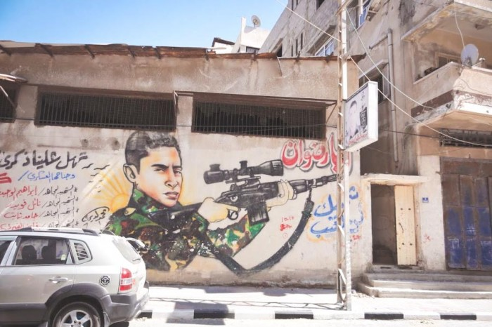 Graffiti in Gaza honors militants killed fighting against Israel. (Photo by Karin Huster)
