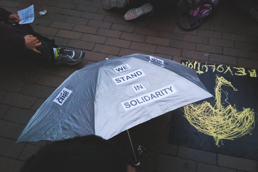 Umbrellas, used by student protesters in Hong Kong to shield themselves from police pepper spray, have become symbols of the nacent pro-democracy movement. (Photo by Gennie Gebhart)