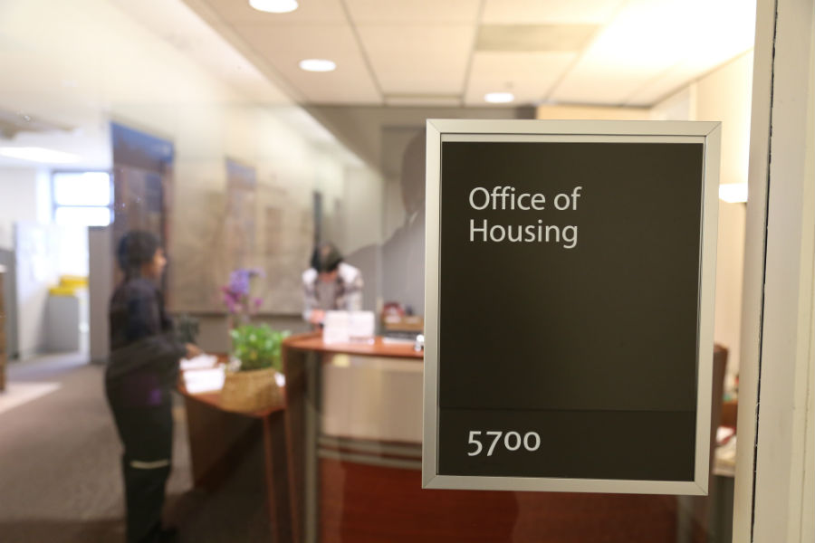 The entrance to the City of Seattle's Office of Housing. (Photo by Senhao Liu)