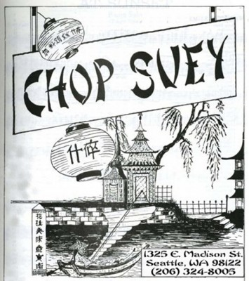 Ironic nod to Chinese culture, kitsch or racism? A Chop Suey promotional flyer from 2011. (Image from Chop Suey Facebook page)