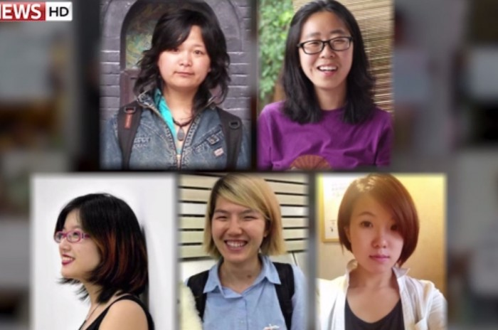 Chinese_Feminists_Faces