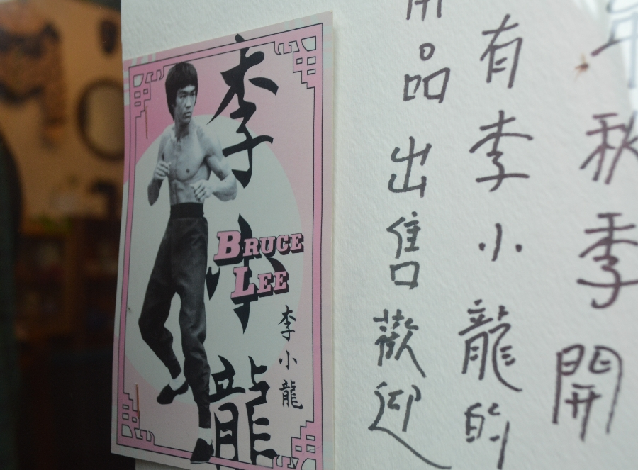 Bruce Lee's grave: Seattle landmark, global attraction - The