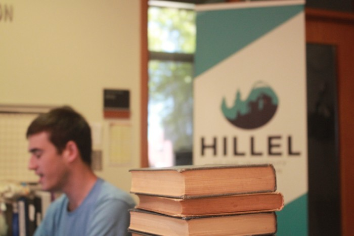 The Hillel center provides Jewish services to students at UW. (Photo by Jennifer Karami)
