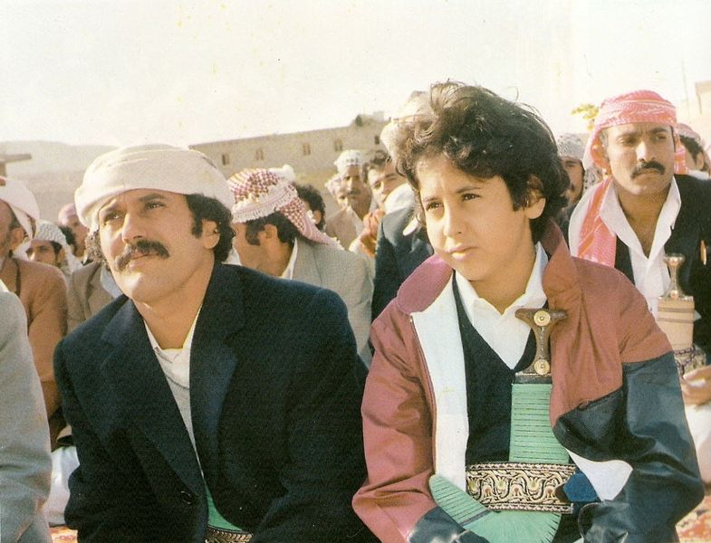 Young Ali Abdullah Saleh and his son Ahmed, 1984