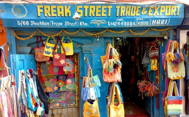 A shop in Jhonche, Kathmandu, commonly known as Freak Street. (Photo by Holynow via Wikipedia)
