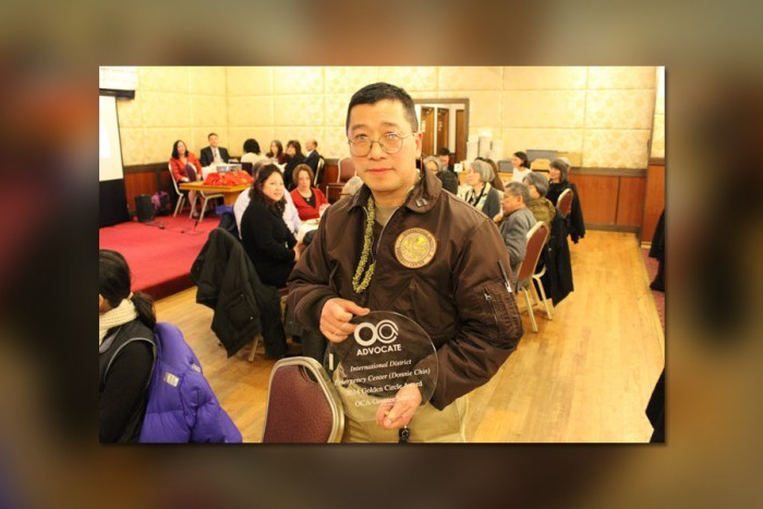 International District Emergency Center director Donnie Chin was recently honored by OCA-Greater Seattle with a Golden Circle Award. Chin was shot and killed in the ID on July 23, 2015. (Photo by Han Eckelberg for The International Examiner.)