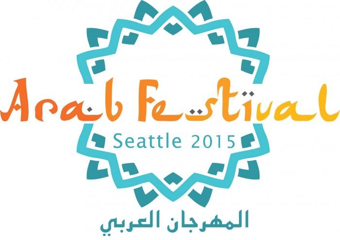 Seattle Arab Festival 2015