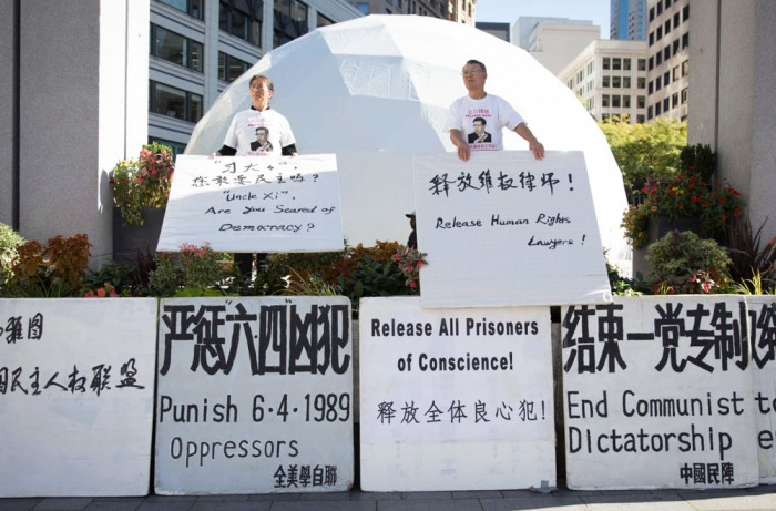 Chinese President Protest-