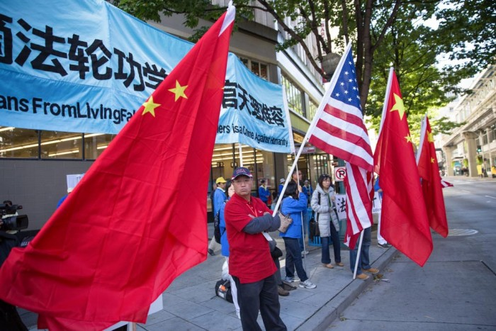 Chinese President Protest-0719