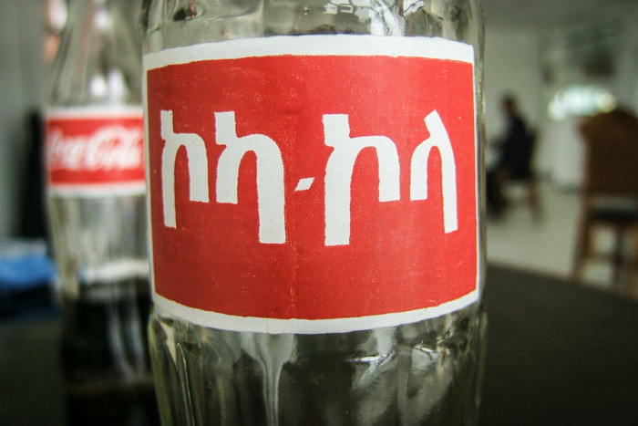 You might be feeling tigahb after some tibs and a Coke. But if you complain or treat the servers rudely then you become tigahbenya! (Photo by Justin Clements via Wikipedia)