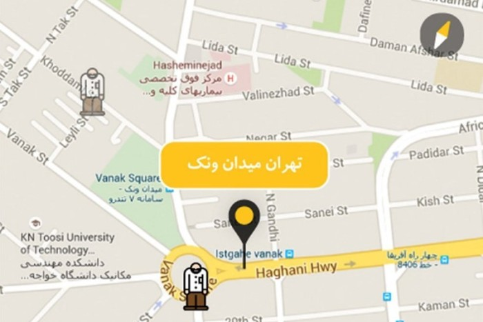 """A handout photo shows a new Iranian app, Gershad, that aims to help users circumvent the Iranian """"morality police"""" by having users upload the locations of their mobile checkpoints. (Photo by gershad.com via Reuters)"""