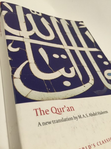 I've kept an English translation of the Qur'an with me since I came to college, to remind me of my roots and help me learn more about them. (Photo by Mohammed Kloub)