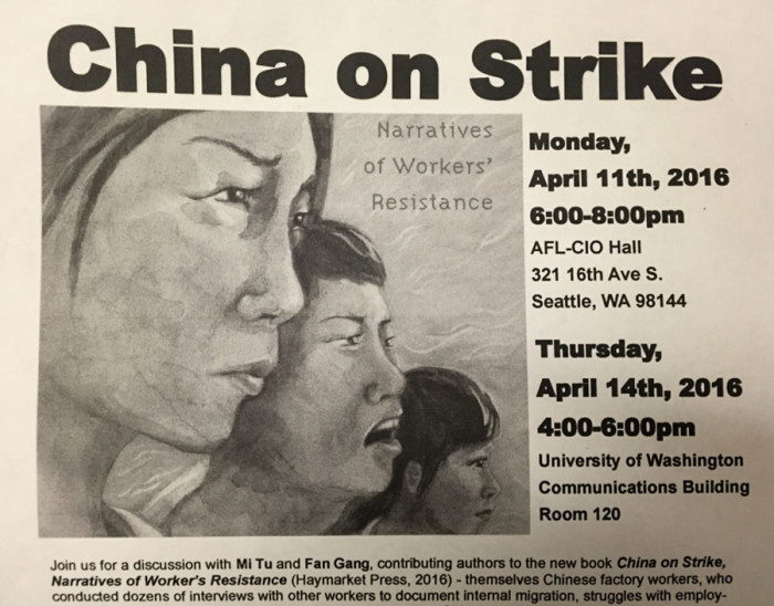 The flier for additional China on Strike events next month. (Photo by Elizabeth Alvarado)