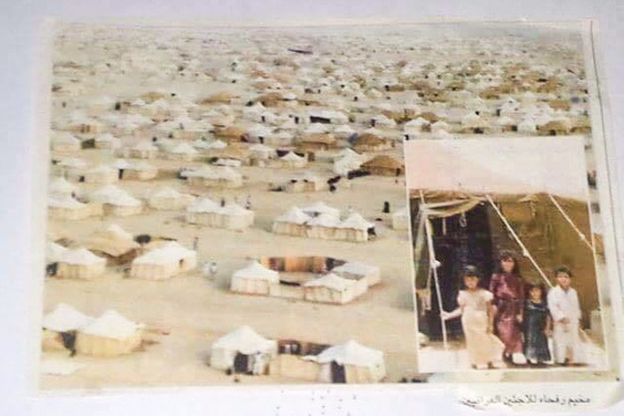 A grainy photo is Yahya Algarib's rememberance of the refugee camp in Saudi Arabia where he fled after supporting the 1991 Iraqi uprising against Saddam. (Courtesy photo)