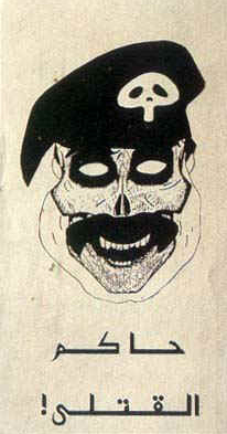 Leaflets equating Saddam Hussein with death were air-dropped by the U.S. urging the Iraqi uprising. (via Wikipedia)