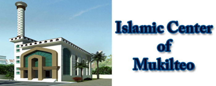 The Islamic Center of Mukilteo plans to build a mosque in the city. (Image from icomwa.com.)