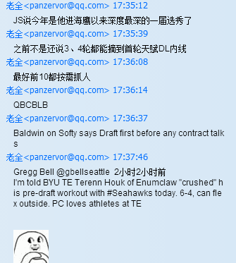 A little taste of what Chinese Seahawks chat forums look like.
