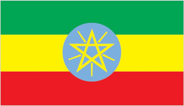 Flag of Ethiopia (Photo via CIA World Factbook.)