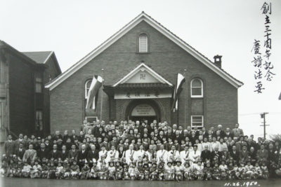 The Tacoma Buddhist Church as it appeared in 1950 (Photo courtesy of The Tacoma Buddhist Church)