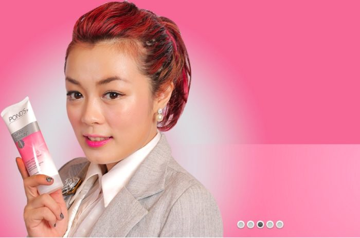 "Taken from Ponds' ""White Beauty"" campaign in Burma, skin lightening in Southeast Asia is pervasive and routine. (Screenshot from www.pondsmyanmar.com)"
