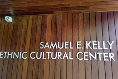 Kelly ethnic culture center photo by me.