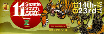 The 11th annual Seattle South Asian Film Festival starts October 14 2016.